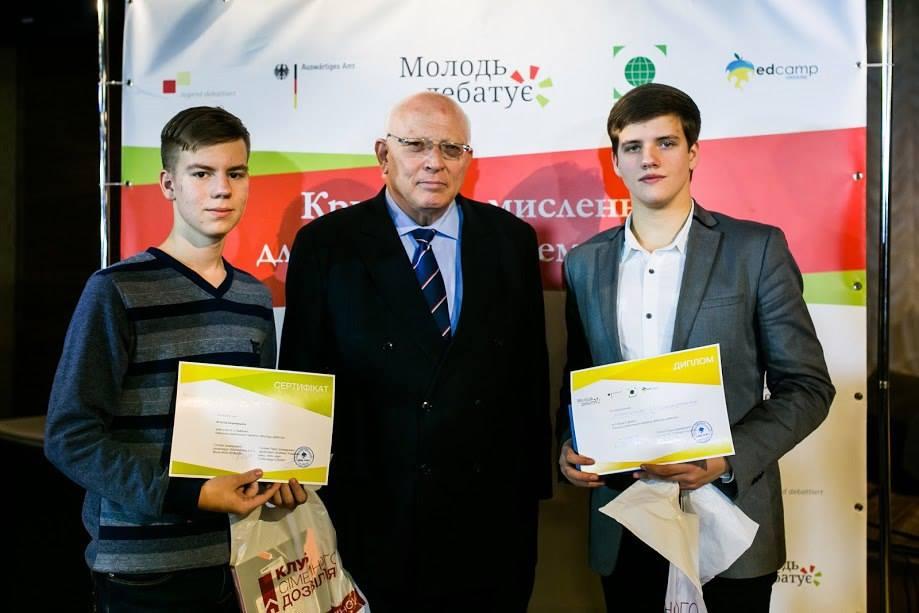 Лозівські школярі перемогли у німецько-українському проекті «Молодь дебатує»