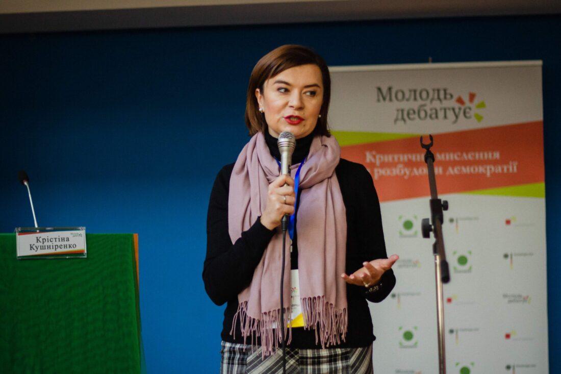 Почесний консул Федеративної Республіки Німеччина, пані Тетяна Гавриш традиційно вітає учасників національного дебатного турніру «Молодь дебатує»