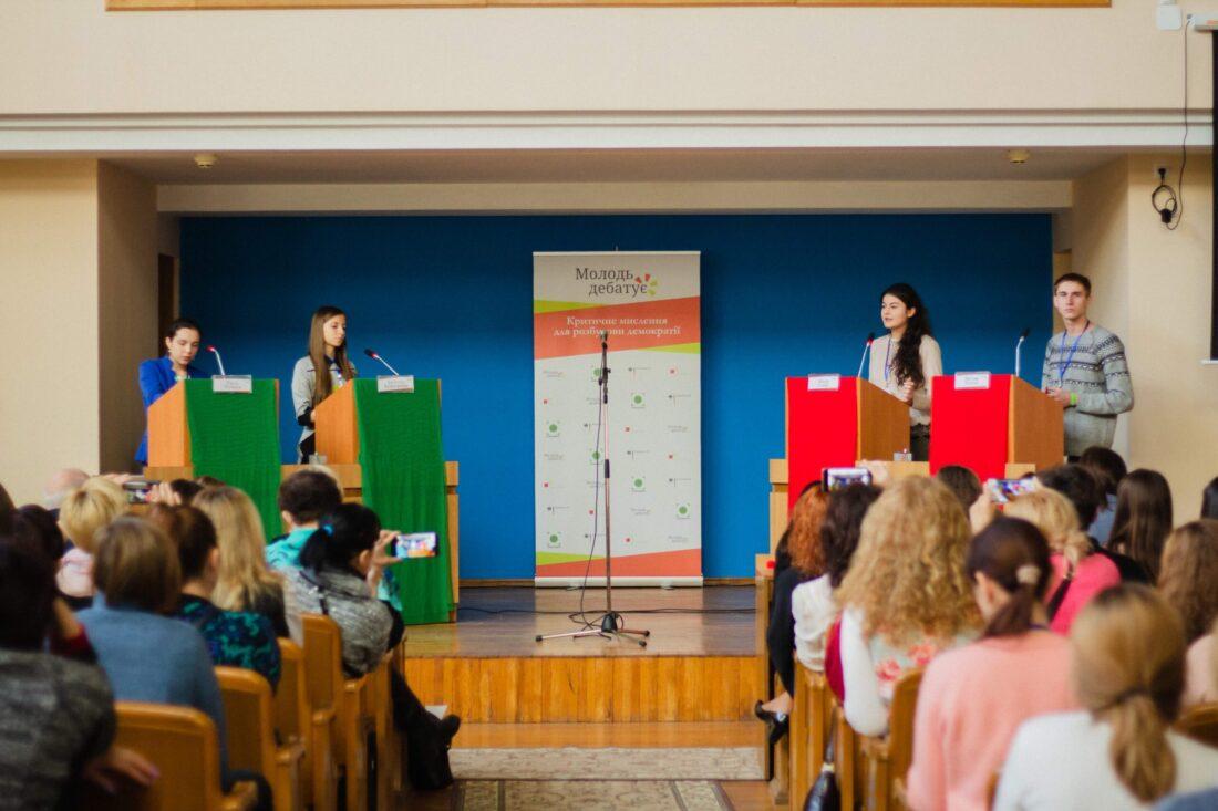 Фінальний раунд національного дебатного турніру «Молодь дебатує»