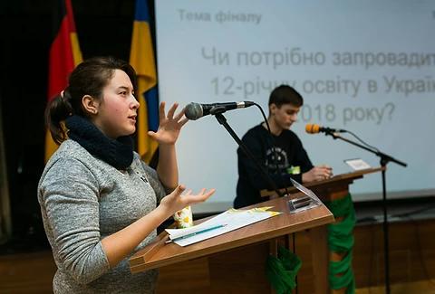 Вікторія Баслик, м. Мелітополь, фіналістка Першого національного дебатного турніру «Молодь дебатує»