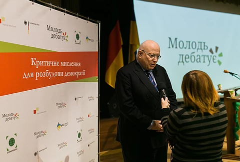 Почесний гість національного дебатного турніру «Молодь дебатує»: Генеральний Консул Федеративной республіки Німеччина, Вольфганг Мьоссінгер