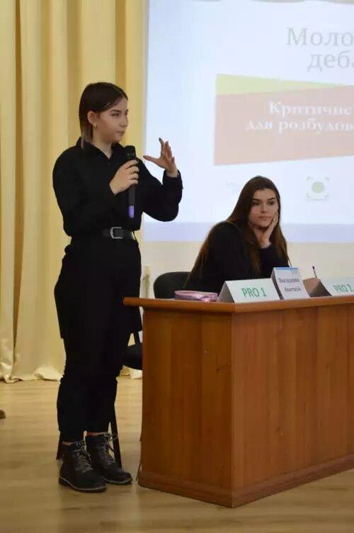 Анастасія Покладенко