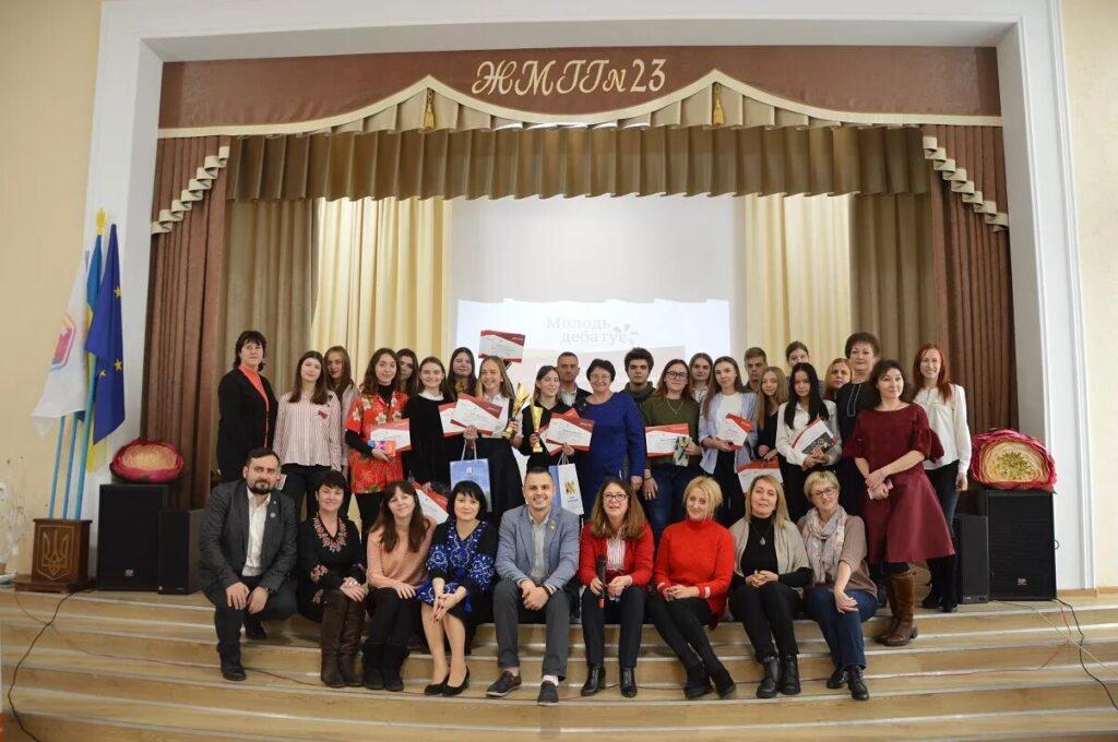 Дві школярки з Полтавщини потрапили до національного фіналу «Молодь дебатує»