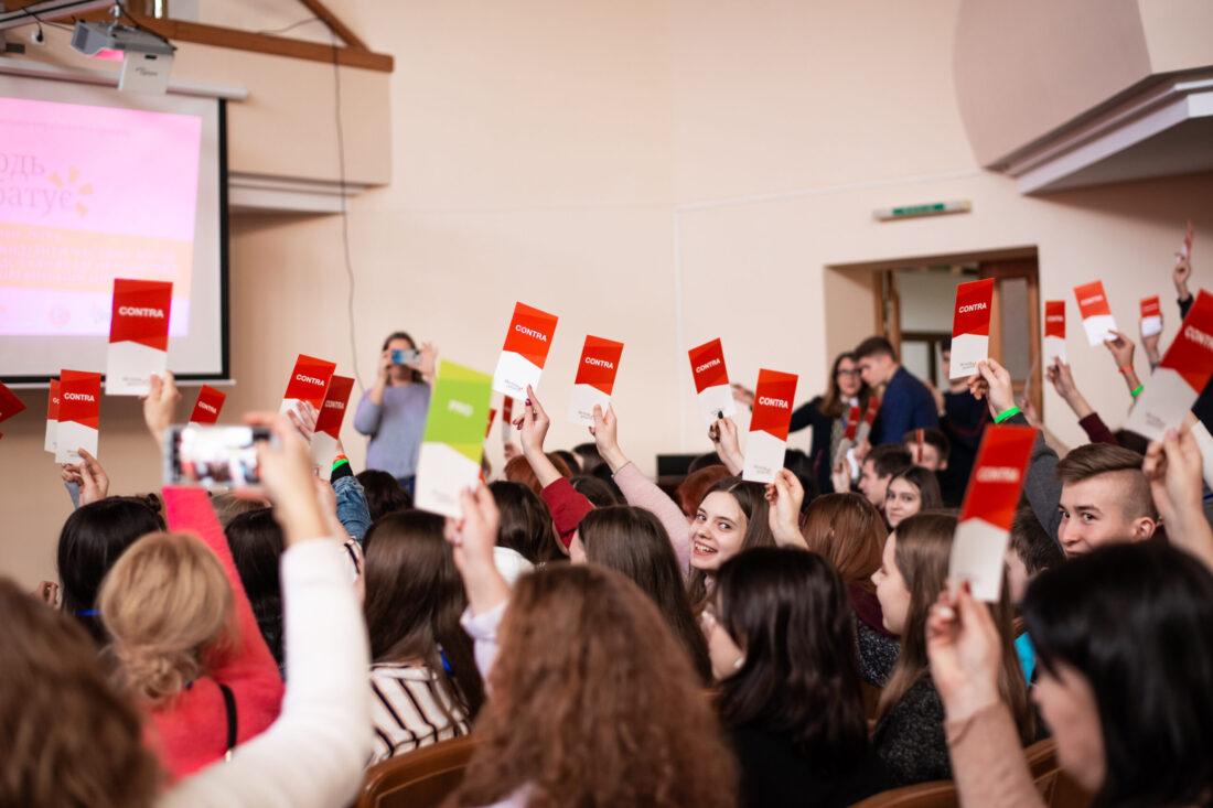 Учасники національного дебатного турніру «Молодь дебатує»