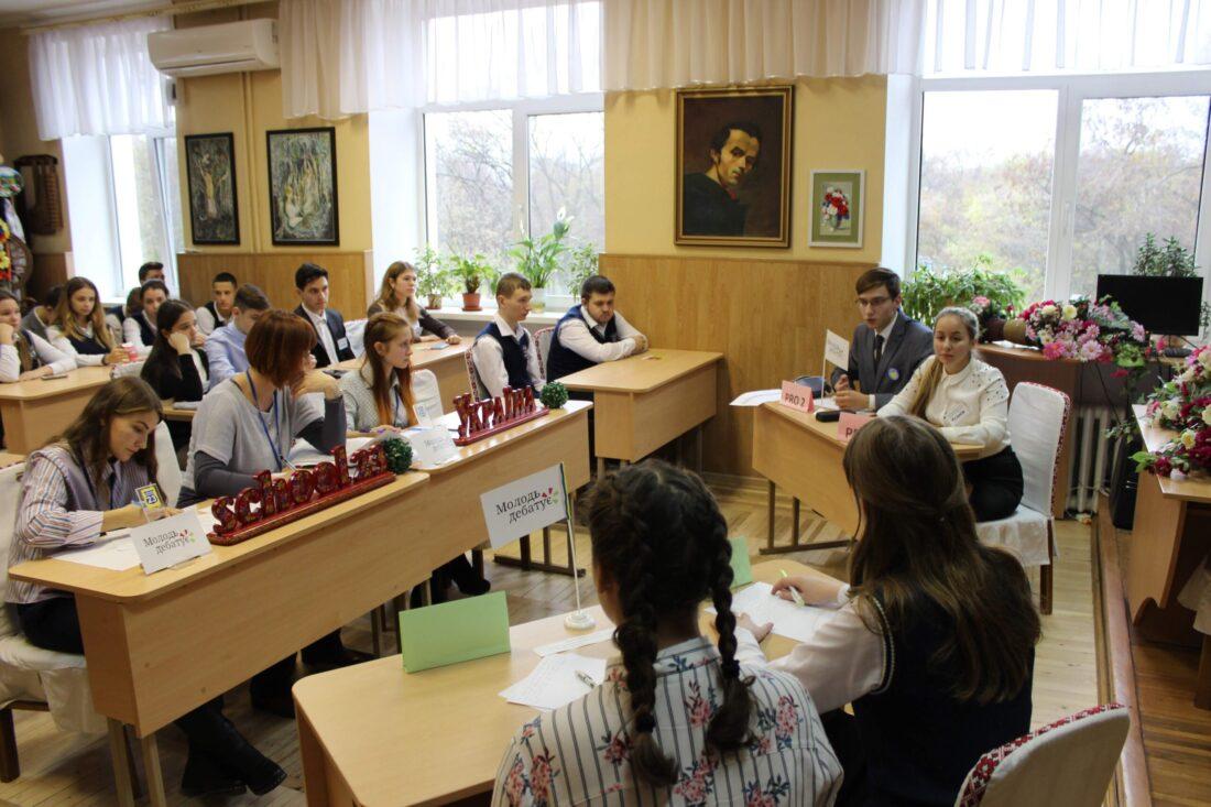 Міжрегіональний дебатний турнір у м.Дніпро (грудень, 2018 р.)
