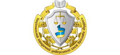 Харківський Національний юридичний університет ім. Ярослава Мудрого
