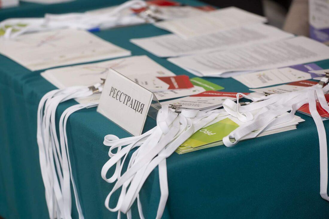 Регістрація учасників національного дебатного турніру для школярів «Молодь дебатує»