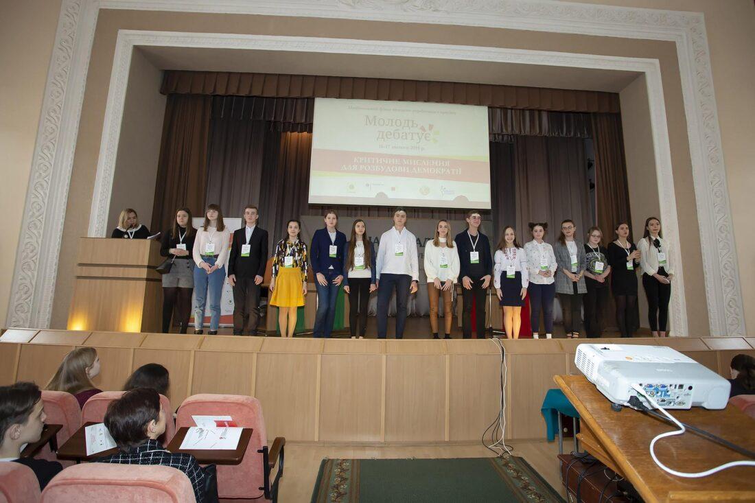 Фіналісти національного дебатного турніру для школярів «Молодь дебатує»