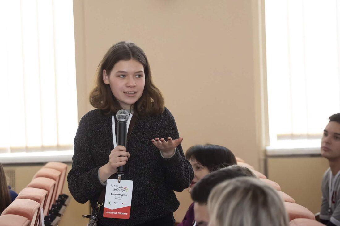 Учасниця проєкту «Молодь дебатує» Діана Федоренко, м.Житомир