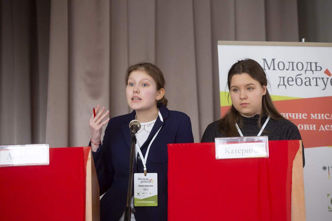 Фіналістки національного дебатного турніру «Молодь дебатує» Анастасія Попело та Катерина Ємельянова