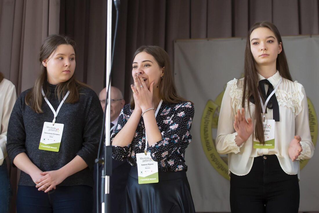 Оголошення переможців національного дебатного турніру «Молодь дебатує» — шкільні дебати
