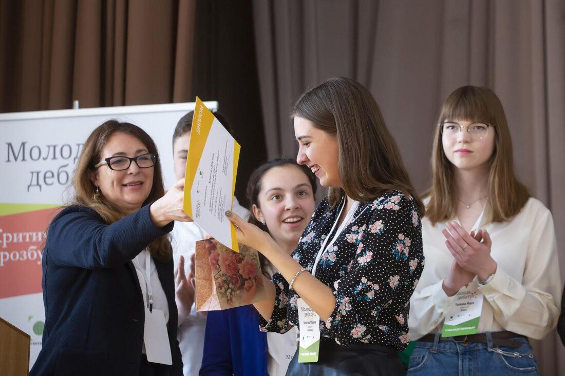 Переможниця національного дебатного турніру «Молодь дебатує» Марина Хоменко, м.Миргород