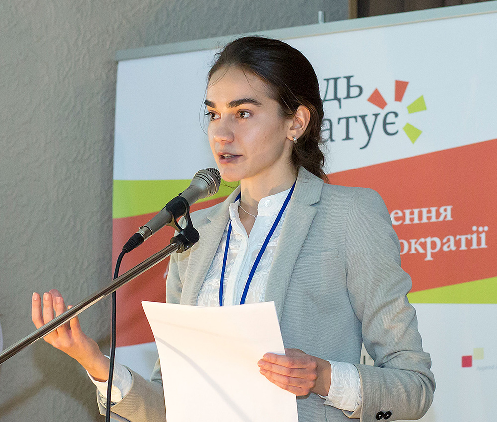 Яна Григанська