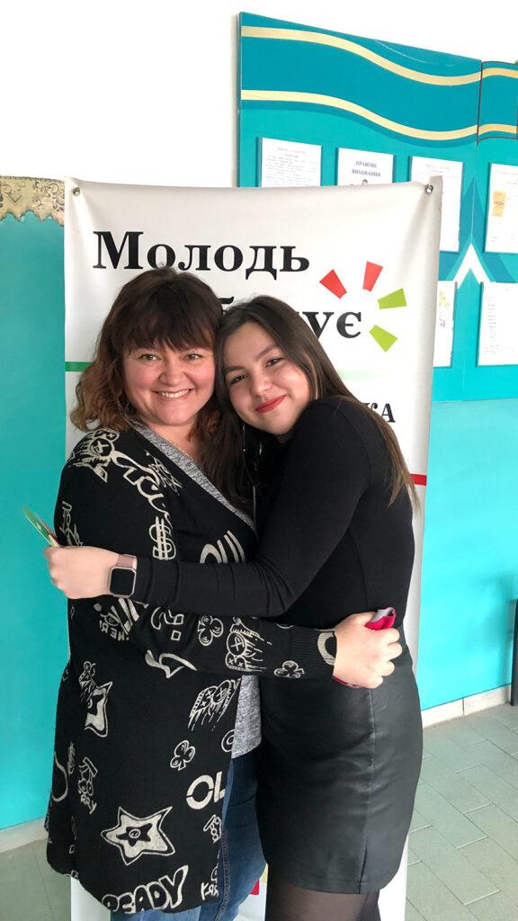 Аріна з вчителькою С.Ісаєвою у Слов'янську