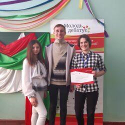 Богдан вітає переможницю Катерину Чуйкову