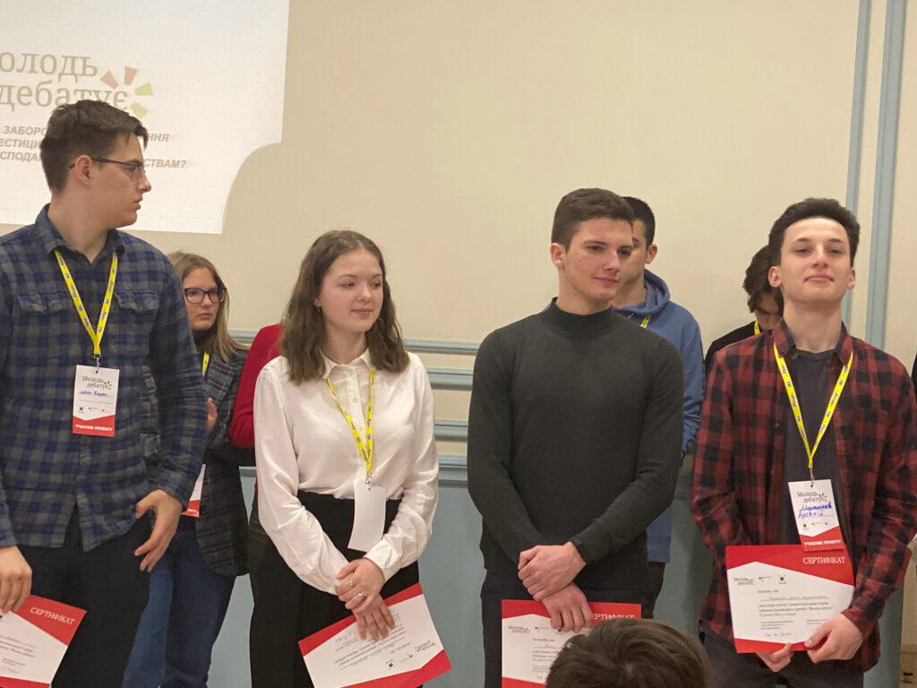 Фіналісти міжрегіонального турніру в Одесі