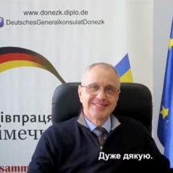 Заступник генерального консула Німеччини в Донецьку Петер Герр